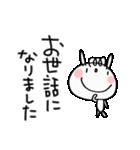 感謝する!うさくる(個別スタンプ:07)