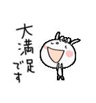 感謝する!うさくる(個別スタンプ:08)