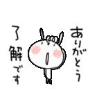 感謝する!うさくる(個別スタンプ:09)