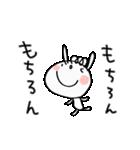感謝する!うさくる(個別スタンプ:11)