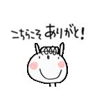 感謝する!うさくる(個別スタンプ:20)