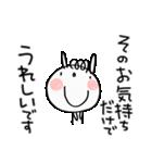 感謝する!うさくる(個別スタンプ:24)