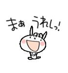 感謝する!うさくる(個別スタンプ:31)
