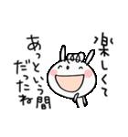 感謝する!うさくる(個別スタンプ:38)