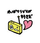 ラジオらいふスタンプ(個別スタンプ:7)
