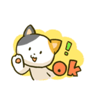 ニャンダフルねこちゃんズ(個別スタンプ:01)