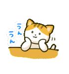 ニャンダフルねこちゃんズ(個別スタンプ:03)