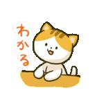ニャンダフルねこちゃんズ(個別スタンプ:04)