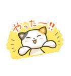 ニャンダフルねこちゃんズ(個別スタンプ:07)