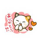 ニャンダフルねこちゃんズ(個別スタンプ:08)