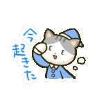 ニャンダフルねこちゃんズ(個別スタンプ:09)