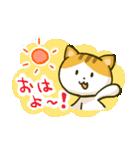 ニャンダフルねこちゃんズ(個別スタンプ:10)