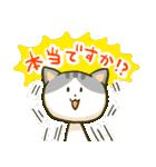 ニャンダフルねこちゃんズ(個別スタンプ:15)