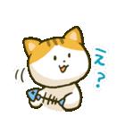ニャンダフルねこちゃんズ(個別スタンプ:30)