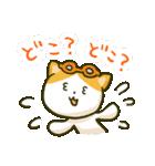 ニャンダフルねこちゃんズ(個別スタンプ:31)
