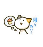ニャンダフルねこちゃんズ(個別スタンプ:32)
