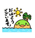 イインダオ島2(個別スタンプ:01)