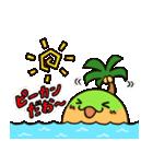 イインダオ島2(個別スタンプ:02)