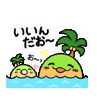 イインダオ島2(個別スタンプ:03)