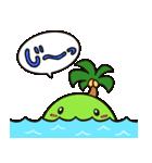 イインダオ島2(個別スタンプ:05)