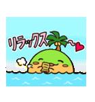 イインダオ島2(個別スタンプ:07)