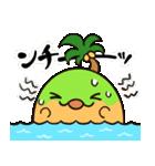 イインダオ島2(個別スタンプ:08)