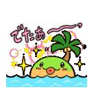 イインダオ島2(個別スタンプ:09)
