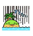 イインダオ島2(個別スタンプ:10)