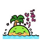 イインダオ島2(個別スタンプ:12)