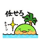 イインダオ島2(個別スタンプ:14)