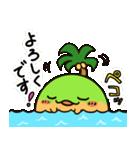 イインダオ島2(個別スタンプ:15)