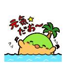イインダオ島2(個別スタンプ:16)