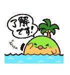 イインダオ島2(個別スタンプ:21)