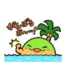 イインダオ島2(個別スタンプ:22)