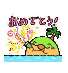 イインダオ島2(個別スタンプ:35)