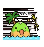 イインダオ島2(個別スタンプ:38)