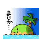 イインダオ島2(個別スタンプ:39)