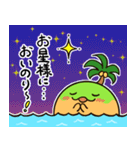 イインダオ島2(個別スタンプ:40)