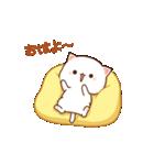 もちもち動く猫ちゃん2(個別スタンプ:01)