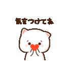 もちもち動く猫ちゃん2(個別スタンプ:02)