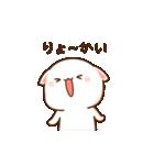 もちもち動く猫ちゃん2(個別スタンプ:03)