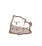 もちもち動く猫ちゃん2(個別スタンプ:04)