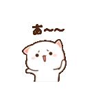 もちもち動く猫ちゃん2(個別スタンプ:07)