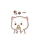 もちもち動く猫ちゃん2(個別スタンプ:08)