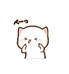 もちもち動く猫ちゃん2(個別スタンプ:10)