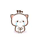 もちもち動く猫ちゃん2(個別スタンプ:13)