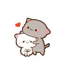 もちもち動く猫ちゃん2(個別スタンプ:14)