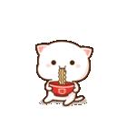 もちもち動く猫ちゃん2(個別スタンプ:15)
