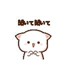 もちもち動く猫ちゃん2(個別スタンプ:20)