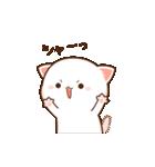もちもち動く猫ちゃん2(個別スタンプ:21)